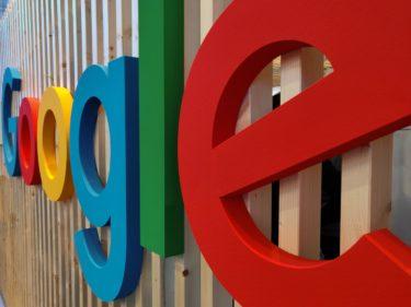 Google検索コアアップデート2020年8月!アルゴリズム・SEOへの影響は?